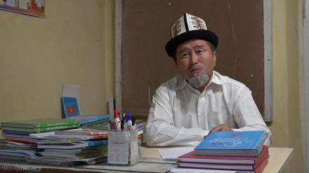 Mugalim / Teacher / Lehrer